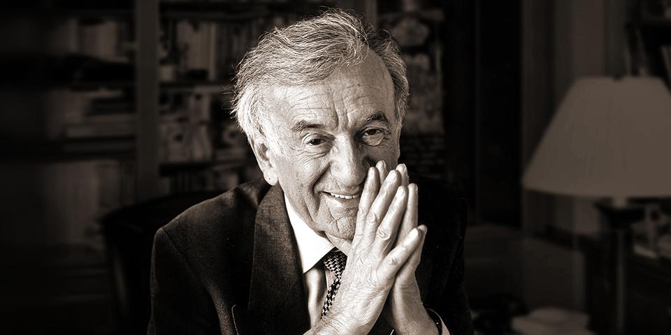 Elie Wiesel (1928 - 2016)
