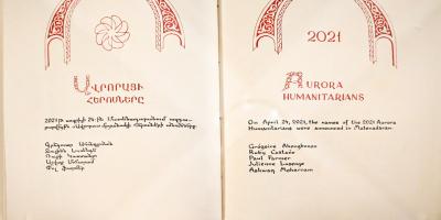 Chronicles of Aurora: Inscription Ceremony at Matenadaran